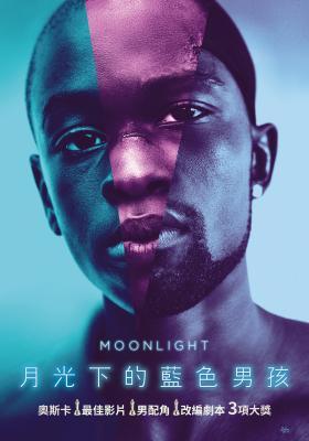 月光下的藍色男孩
