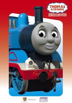 湯瑪士小火車第十一季第1集