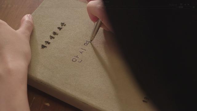 噩夢老師 第12集劇照 3