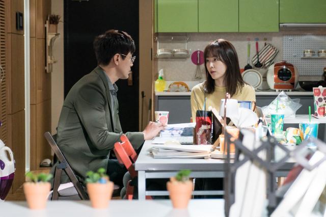 愛情的溫度 第16集劇照 2
