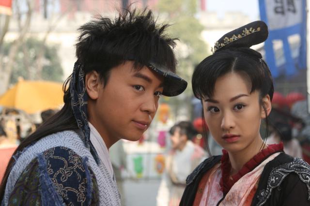 七種武器之孔雀翎 第11集劇照 1