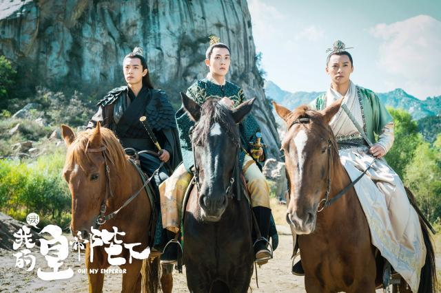 哦!我的皇帝陛下 第4集劇照 3