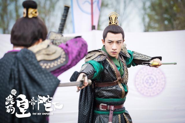 哦!我的皇帝陛下 第二季劇照 5