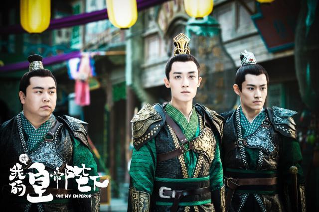 哦!我的皇帝陛下 第二季劇照 3