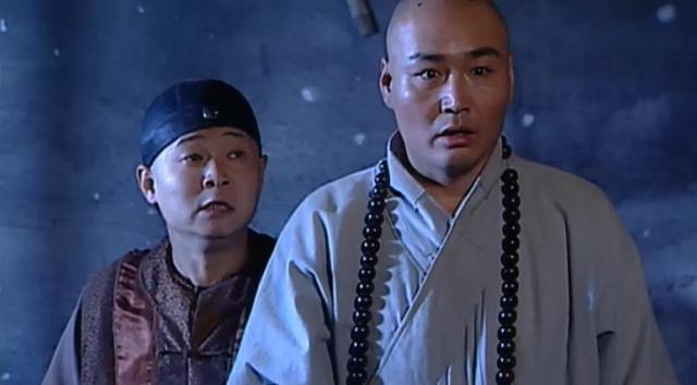 康熙微服私訪記3鈴鐺記 第6集 線上看