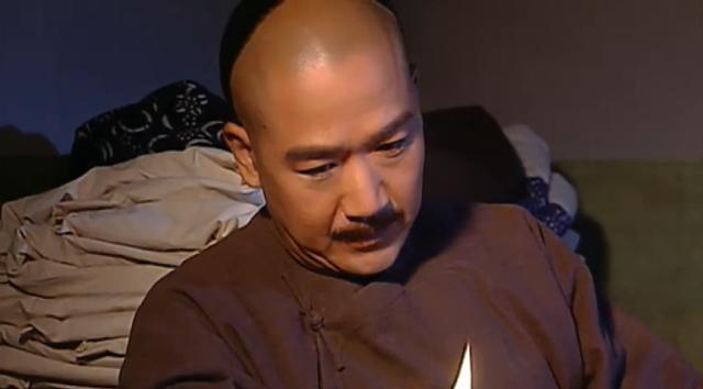 康熙微服私訪記3鈴鐺記 第8集 線上看