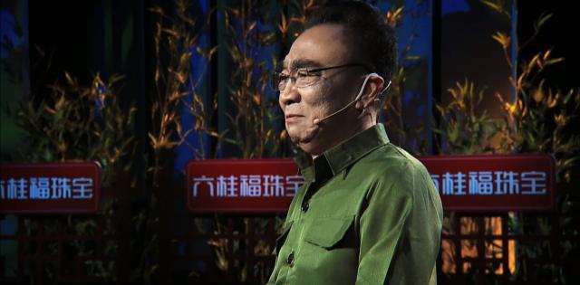 中國情書4 線上看