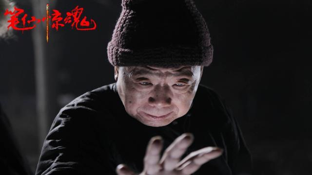 筆仙驚魂劇照 2