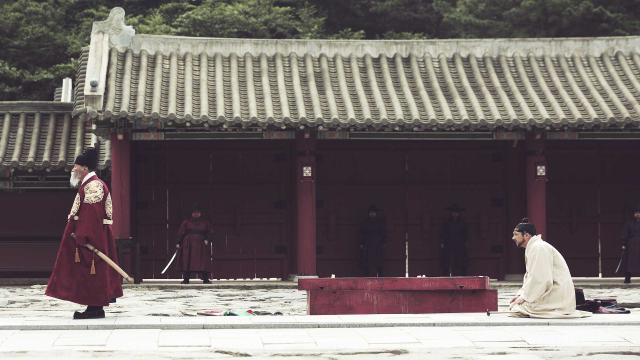 逆倫王朝預告片 01