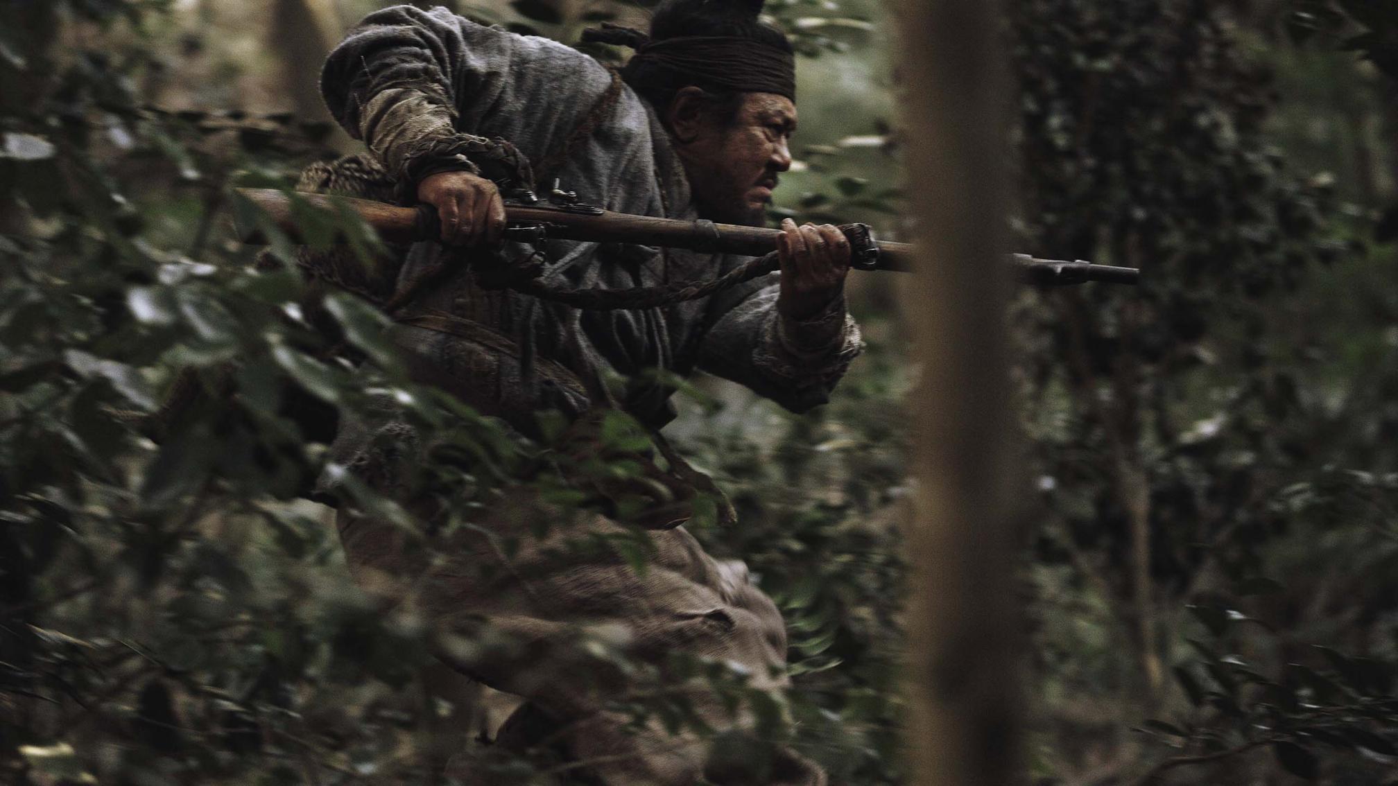 大虎:獸獵傳奇劇照 1