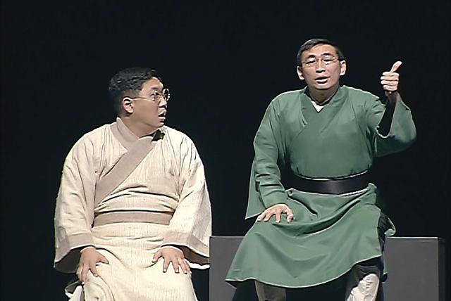 蔣先生,你幹什麼?劇照 3