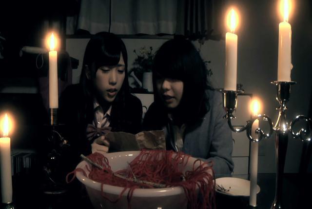 恐怖都市傳說:妃姬子的詛咒預告片 01
