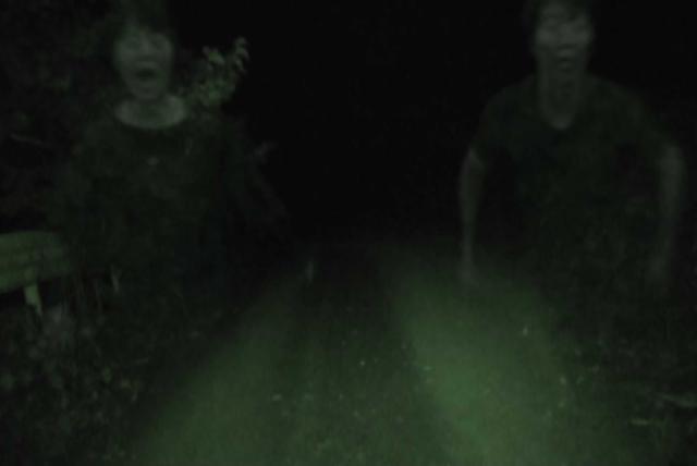 猛鬼出竅劇照 2