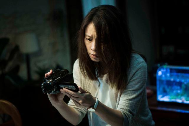 人面魚:紅衣小女孩外傳預告片 01