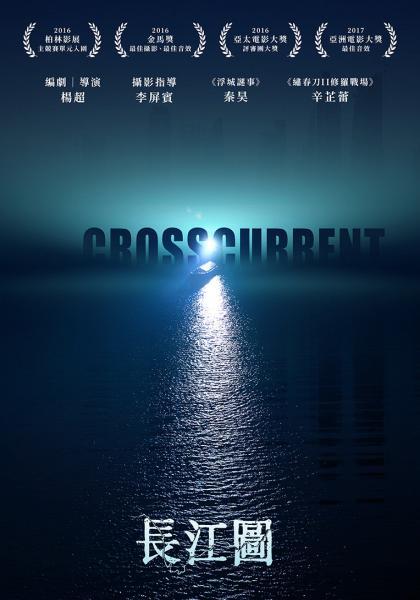 長江圖線上看