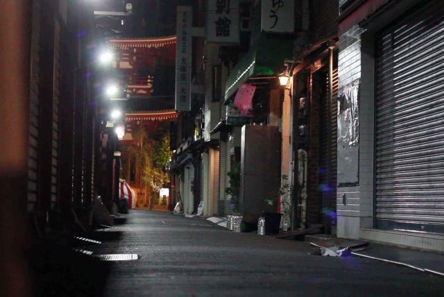 撞鬼實錄之紫色妖靈劇照 5