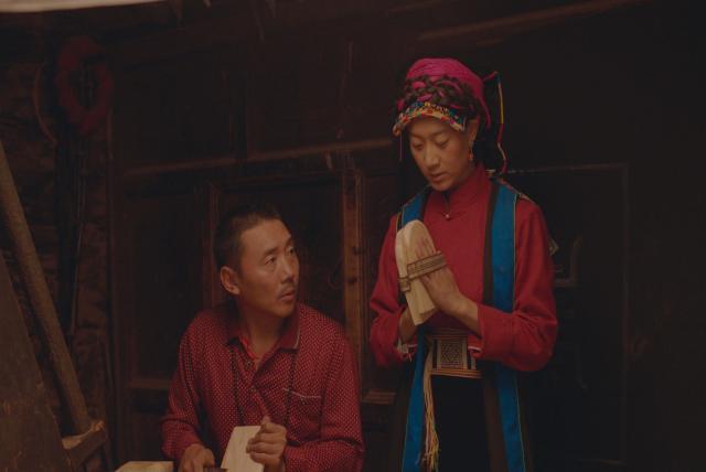 阿拉姜色劇照 8