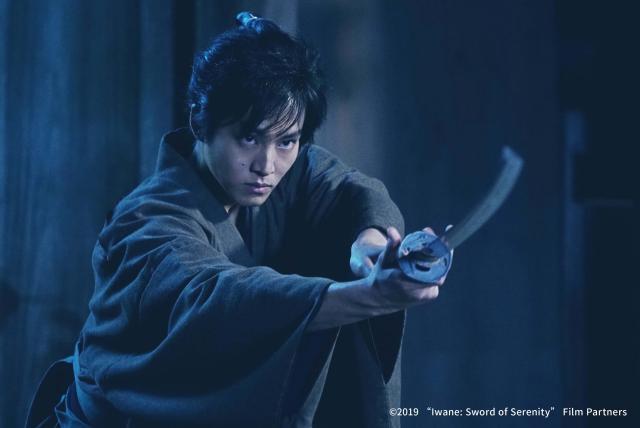 磐音:俠義之劍預告片 01