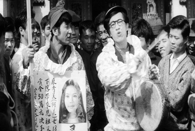 再見台北 數位修復版劇照 4