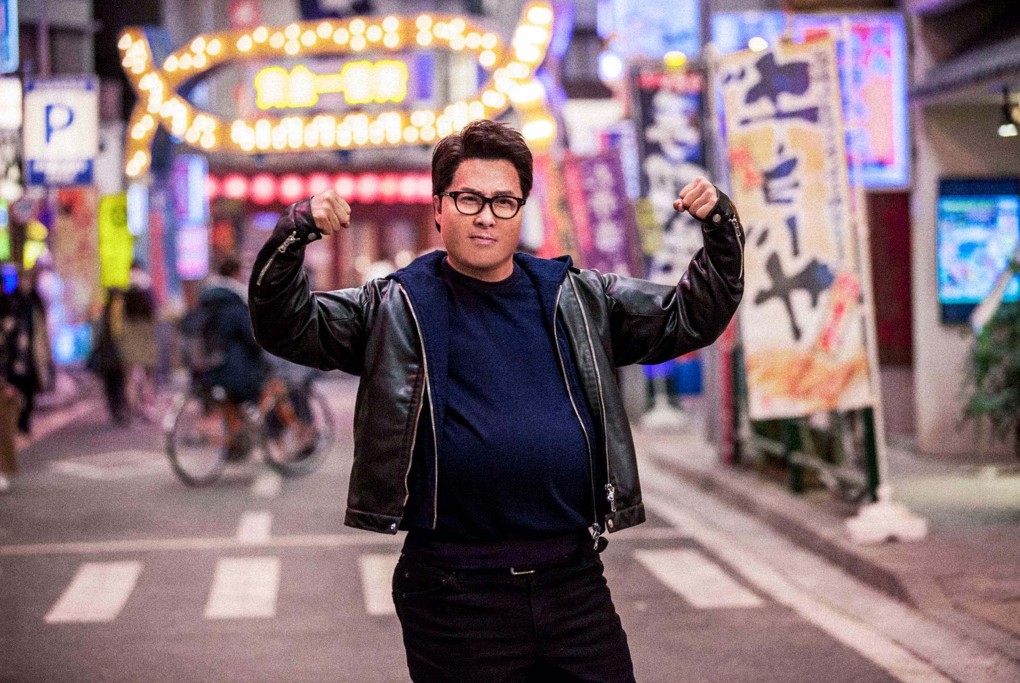 肥龍過江預告片 01
