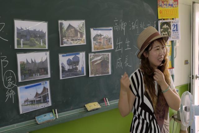 真世代 第13集預告片 01