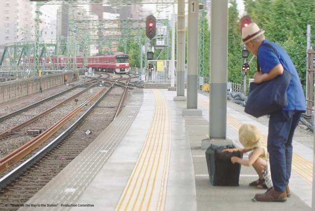 小路與我的秘密驛站劇照 9