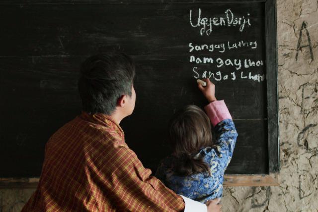 不丹是教室劇照 10
