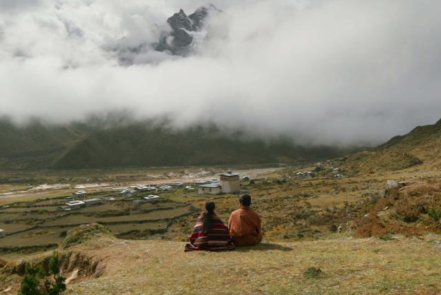 不丹是教室劇照 6