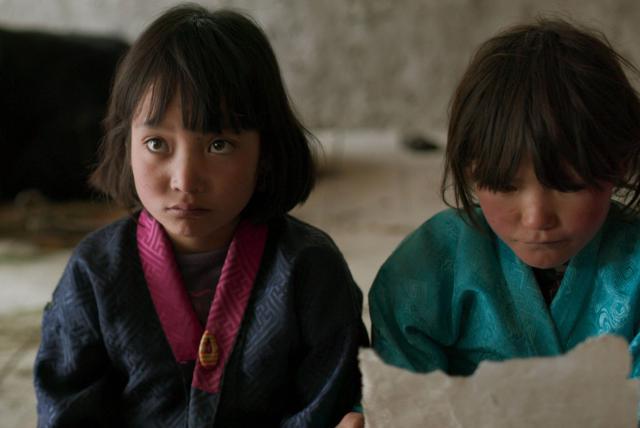 不丹是教室預告片 01
