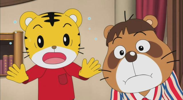 可愛巧虎島 第十一季#07 我是哥哥! 線上看
