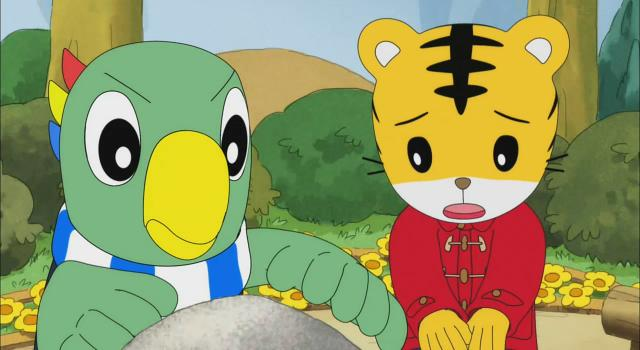 可愛巧虎島 第十一季#87 巧虎生氣了 線上看