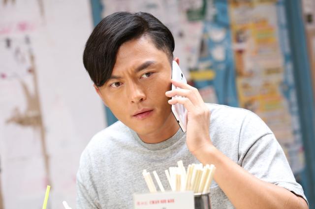 心理追兇Mind Hunter 第25集劇照 1