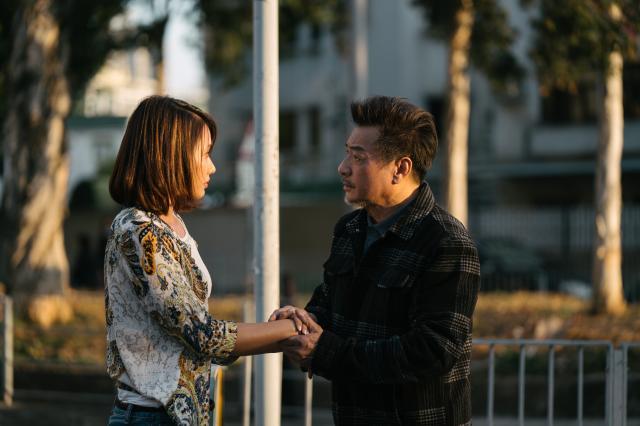 香港愛情故事12 線上看