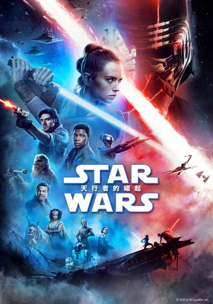 STAR WARS:天行者的崛起線上看