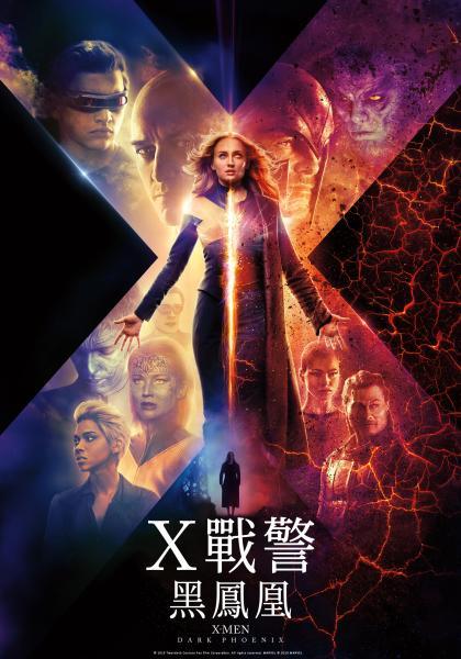 X戰警:黑鳳凰線上看