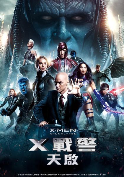 X戰警:天啟線上看