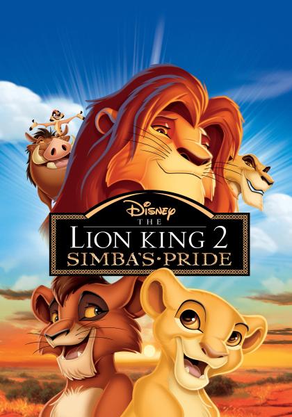 獅子王2:辛巴的榮耀線上看