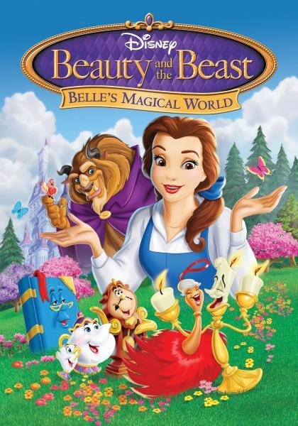 美女與野獸:貝兒的奇幻世界線上看