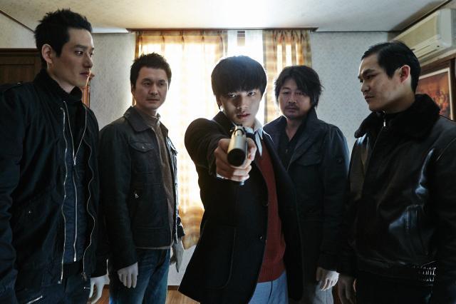 華頤:吞噬怪物的孩子劇照 2