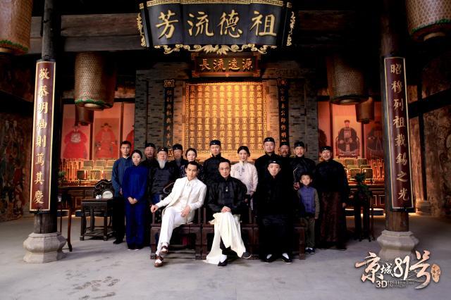 京城81號劇照 1