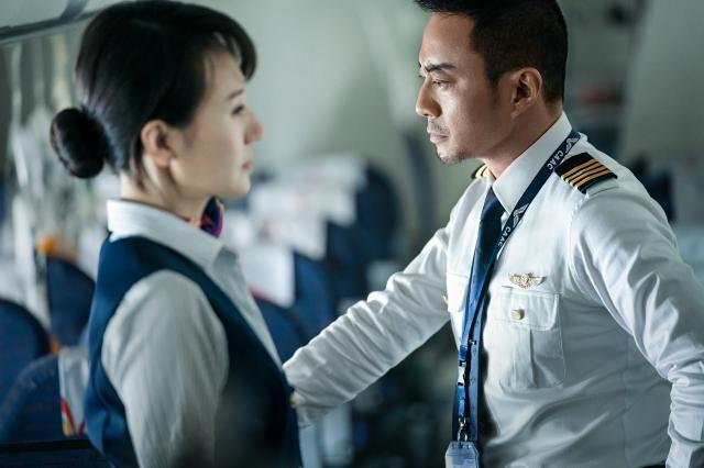 中國機長預告片 01