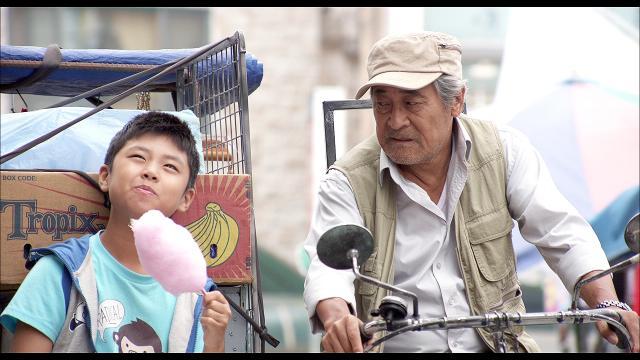 與爺爺的幸福時光預告片 01