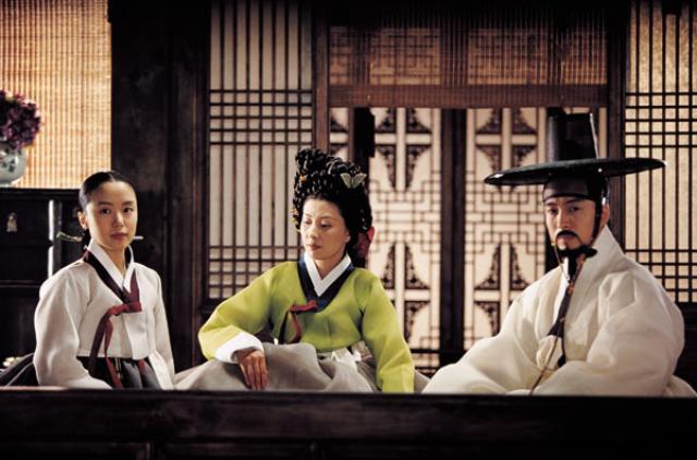 醜聞:朝鮮男女相悅之事預告片 01