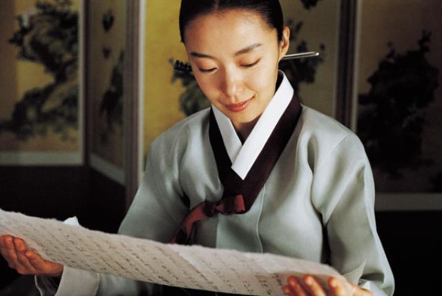 醜聞:朝鮮男女相悅之事劇照 3