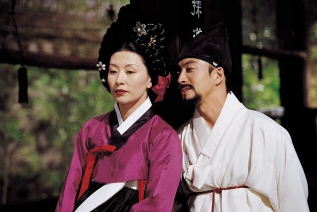 醜聞:朝鮮男女相悅之事劇照 4