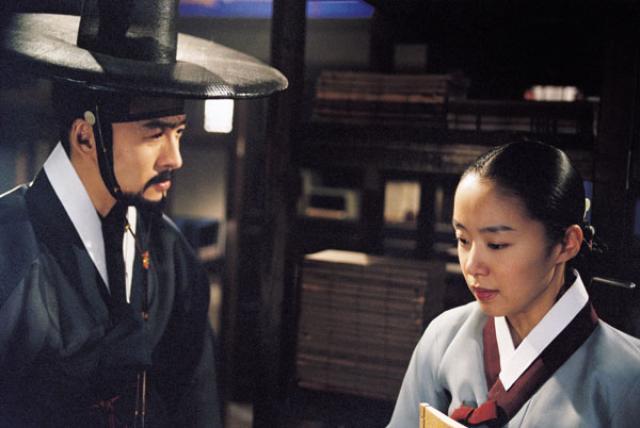 醜聞:朝鮮男女相悅之事劇照 2
