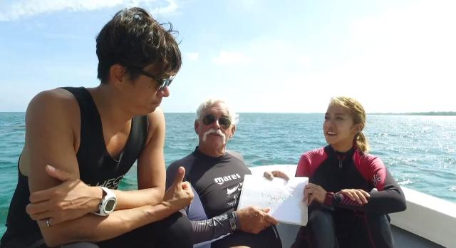 水下三十米 第一季第6集【西太平洋雅蒲】 線上看