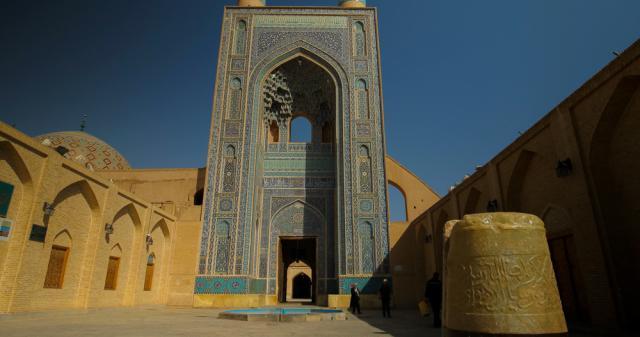 波斯的遺贈:伊朗劇照 3