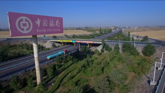 中國新絲路劇照 2