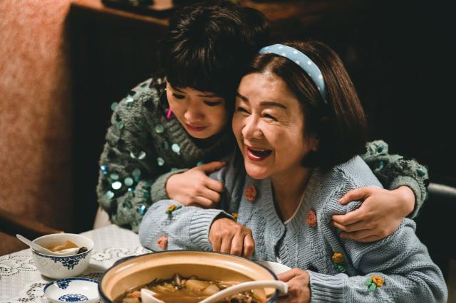老姑婆的古董老菜單 第3集劇照 10